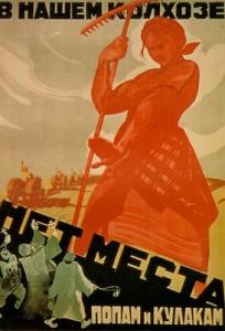 Soviet-art-web-art-academy