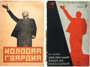 lenin-soviet-art-web-art-academy